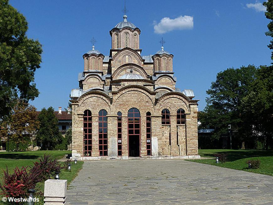 20170818 Gracanica Kirche P1460872