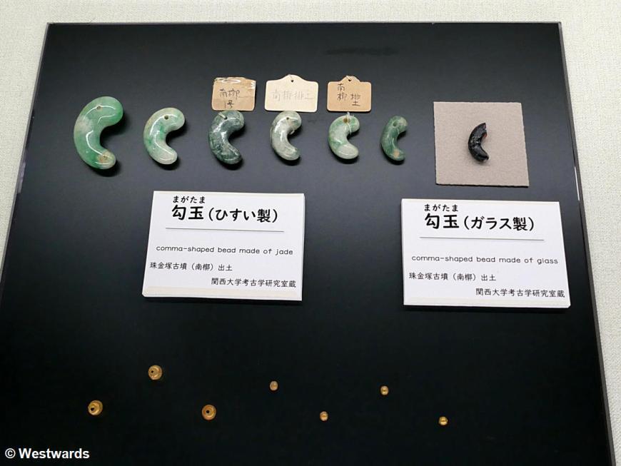 20190709 Sakai Geschichtsmuseum P1690424