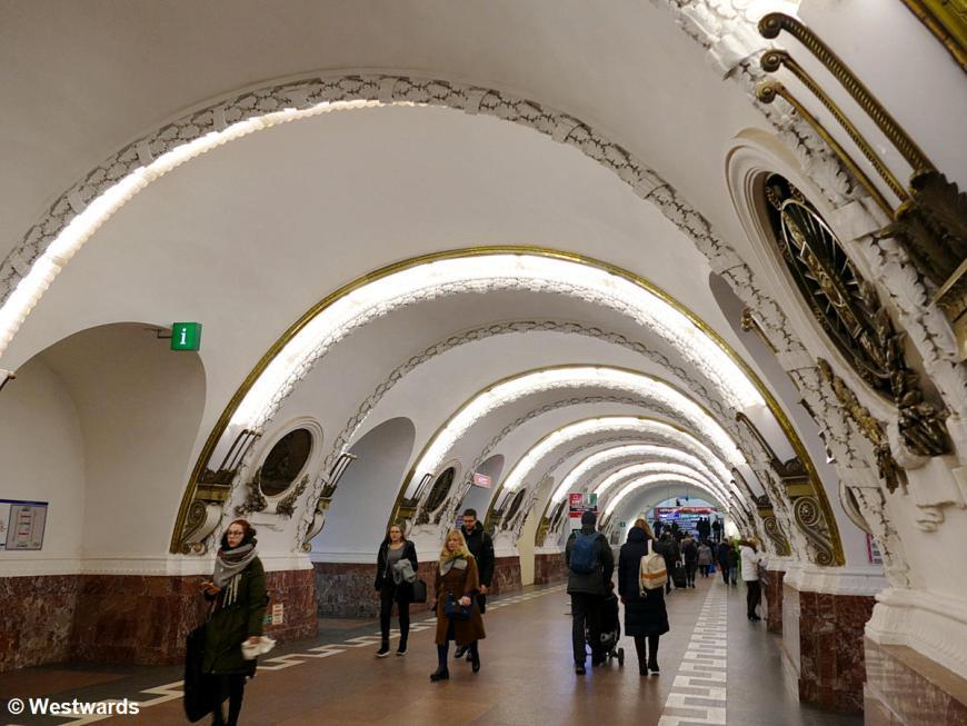 Metro station Ploshchad Vosstaniya