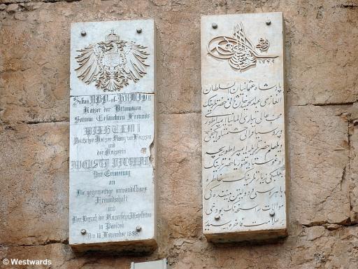 Memorial plaque for the German emperor Wilhelm in Baalbek