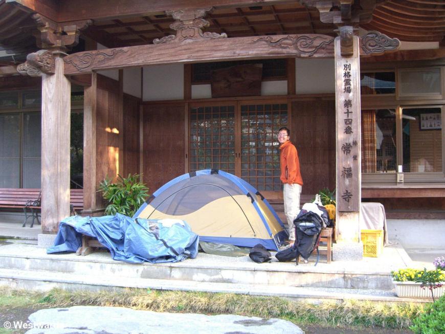 46 Bangai 14 Joufukuji Tsubakidou 20060430