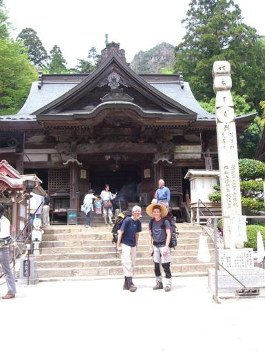 81 No 88 Ookuboji 20060506