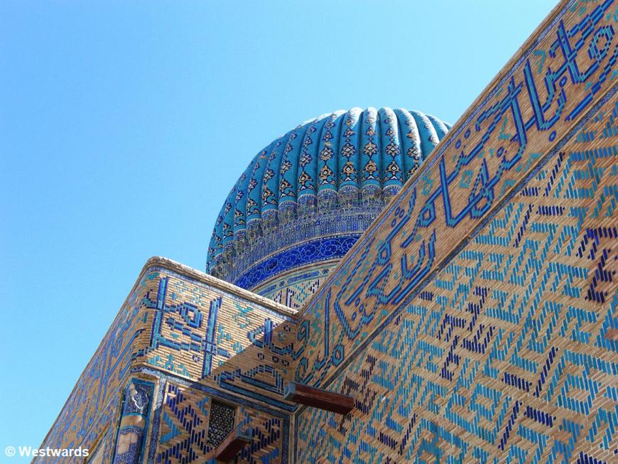 Timurid dome and blue tiles in Turkistan, Central Asia
