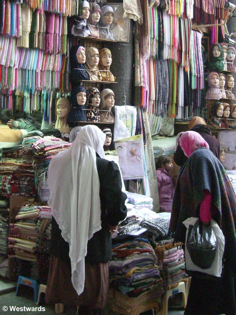 20070113 Damaskus Souq