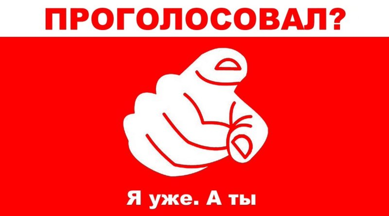 Юрий Цикунов: выборы в Костромской области проходят открыто илегитимно