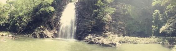 Panorama vom ersten Wasserfall
