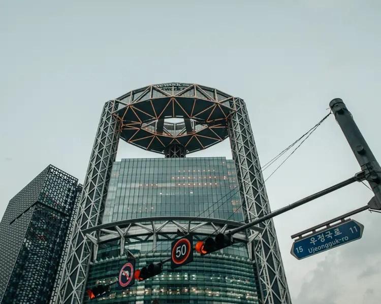 Seoul Reisetipps und Sehenswürdigkeiten in 3 Tagen