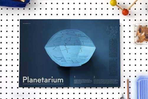 this-book-is-a-planetarium-interior_1024x1024