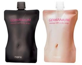 germanium1