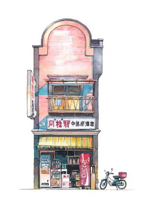 Magnificent-Illustrations-of-Tokyo-by-Mateusz-Urbanowicz7-900x1358