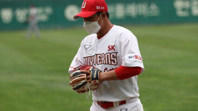 South Korean Baseball 2020
