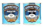 Hammerite Heat Resistant Radiator Paint