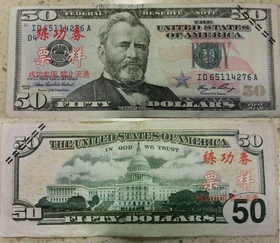 Counterfeit 100 Dollar Bills