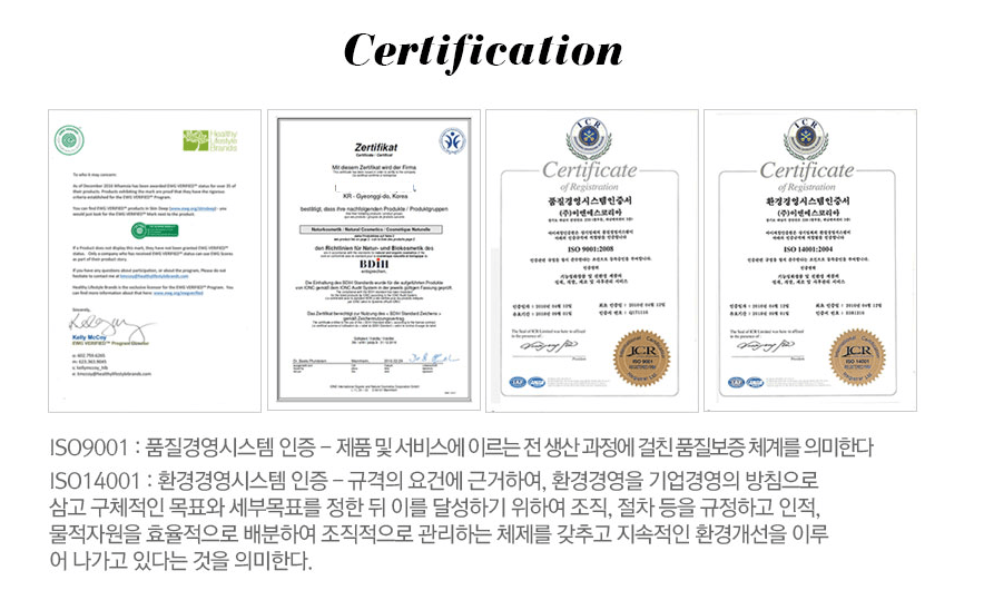 whamisa certifications