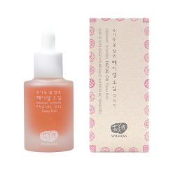 whamisa facial oil deep rich