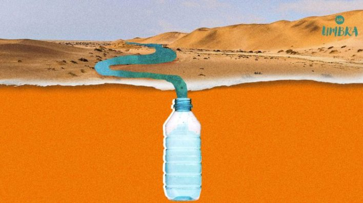 whats so wrong with bottled water anyway - What's so wrong with bottled water, anyway?