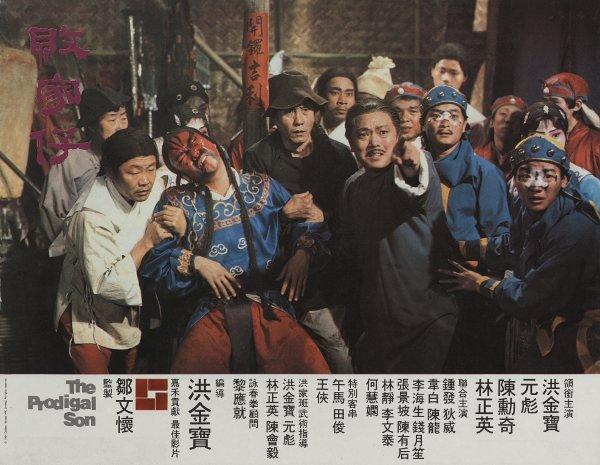 kungfufilmfest12
