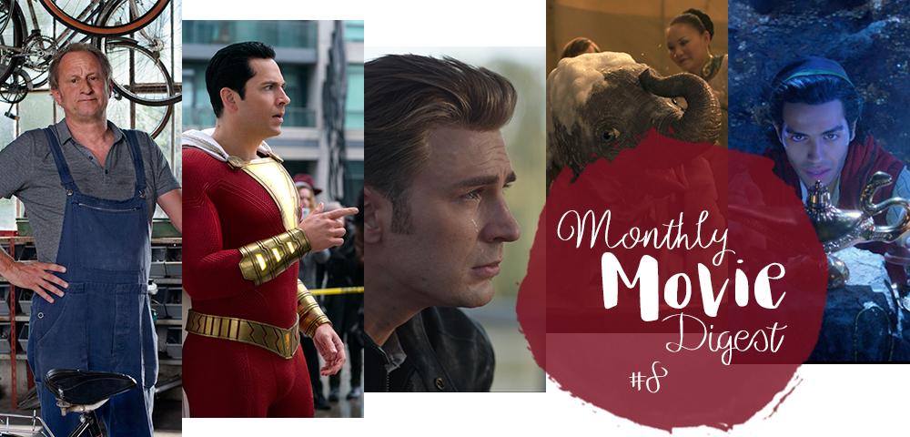 Monthly Movie Digest