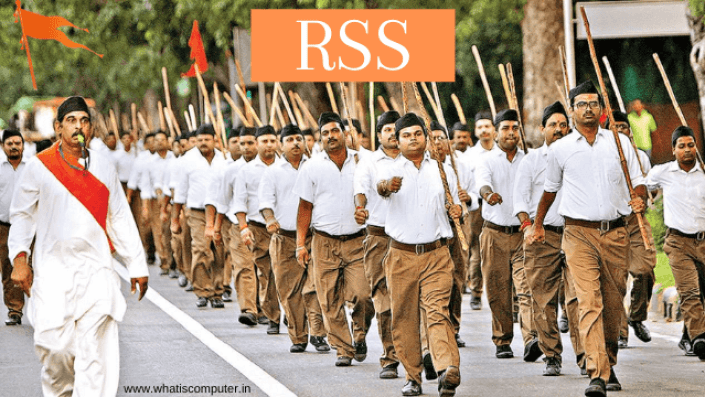 What is RSS? History of RSS - Know how to join RSS Full information
