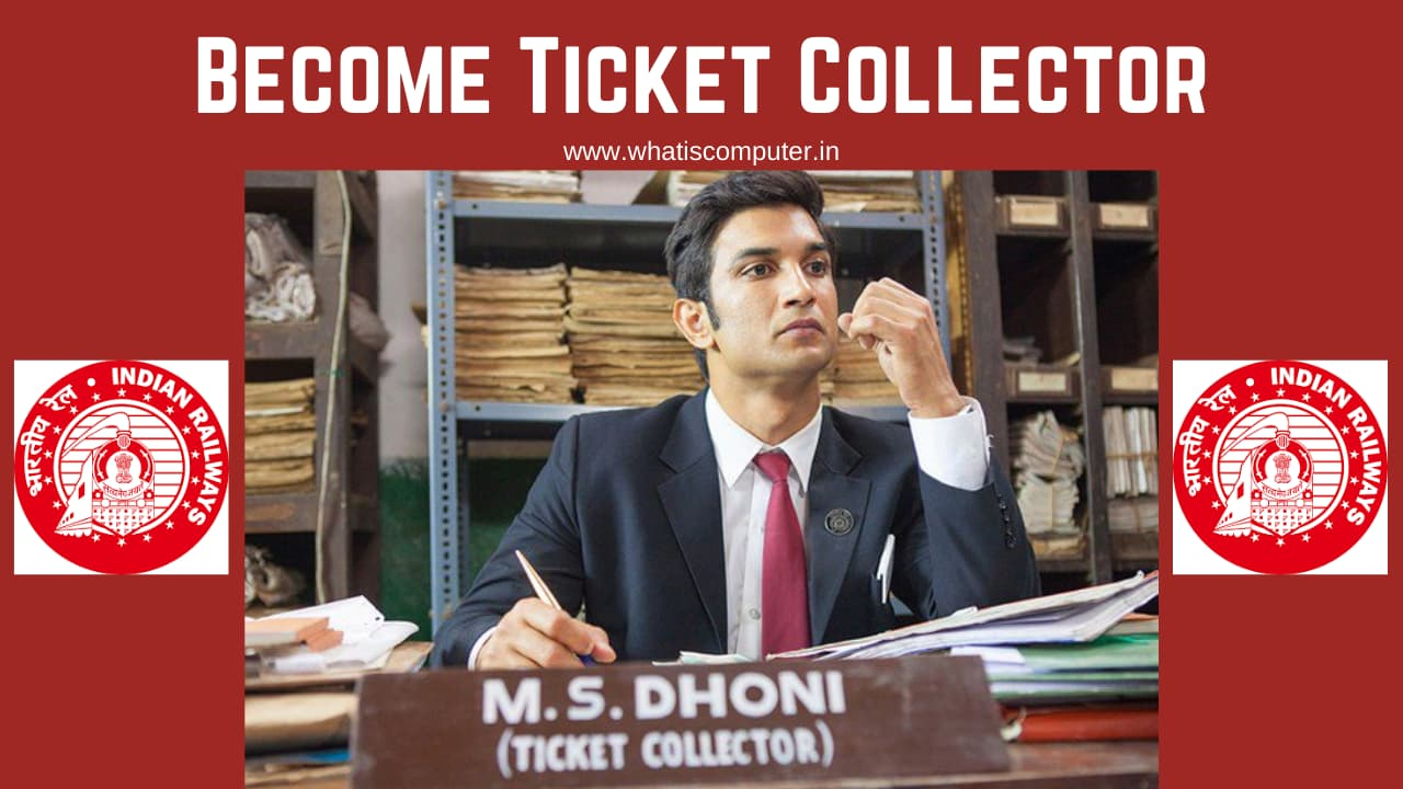 How-to-Become-a-Ticket-Collector_-Salary-Qualification-Syllabus-Eligibility