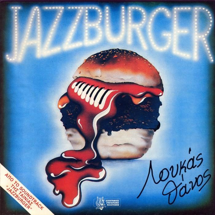Loukas Thanos  Jazzburger – Δισκογραφικός Συνεταιρισμός Καλλιτεχνών – ΔΣΚ Νο17 Greece 1984
