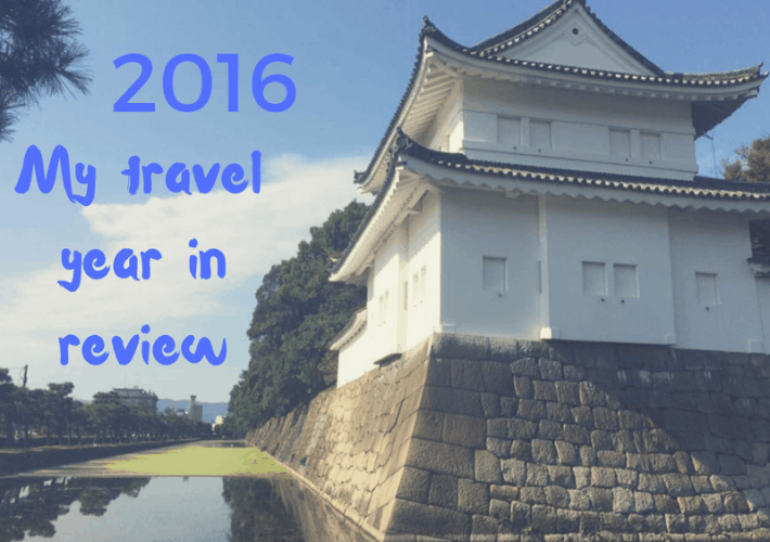 2016 My travel year in review