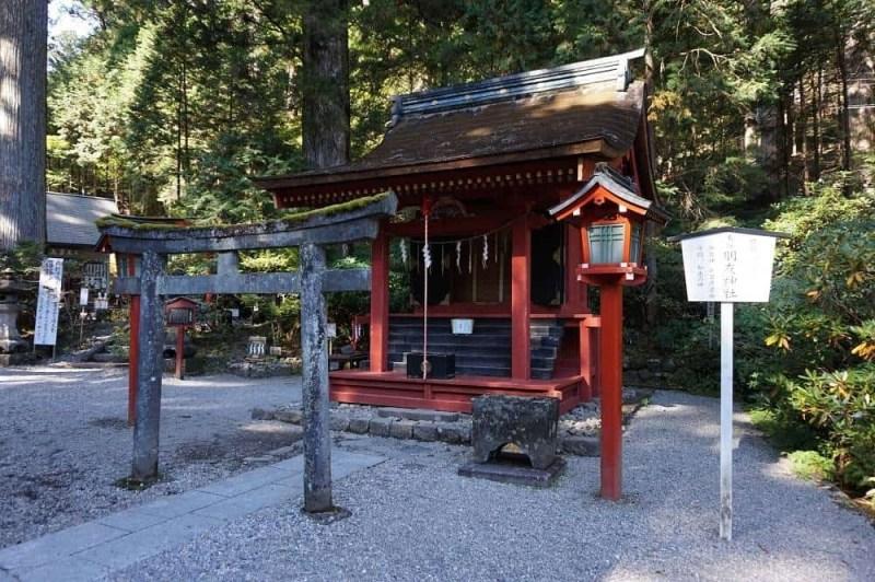 Nikko in Japan