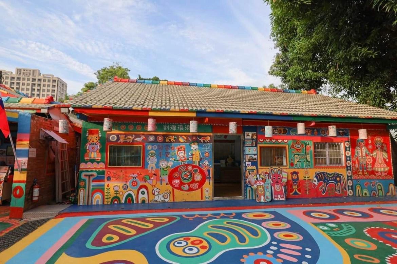 Rainbow Village Taiwan by Ellie of The Wandering Quinn
