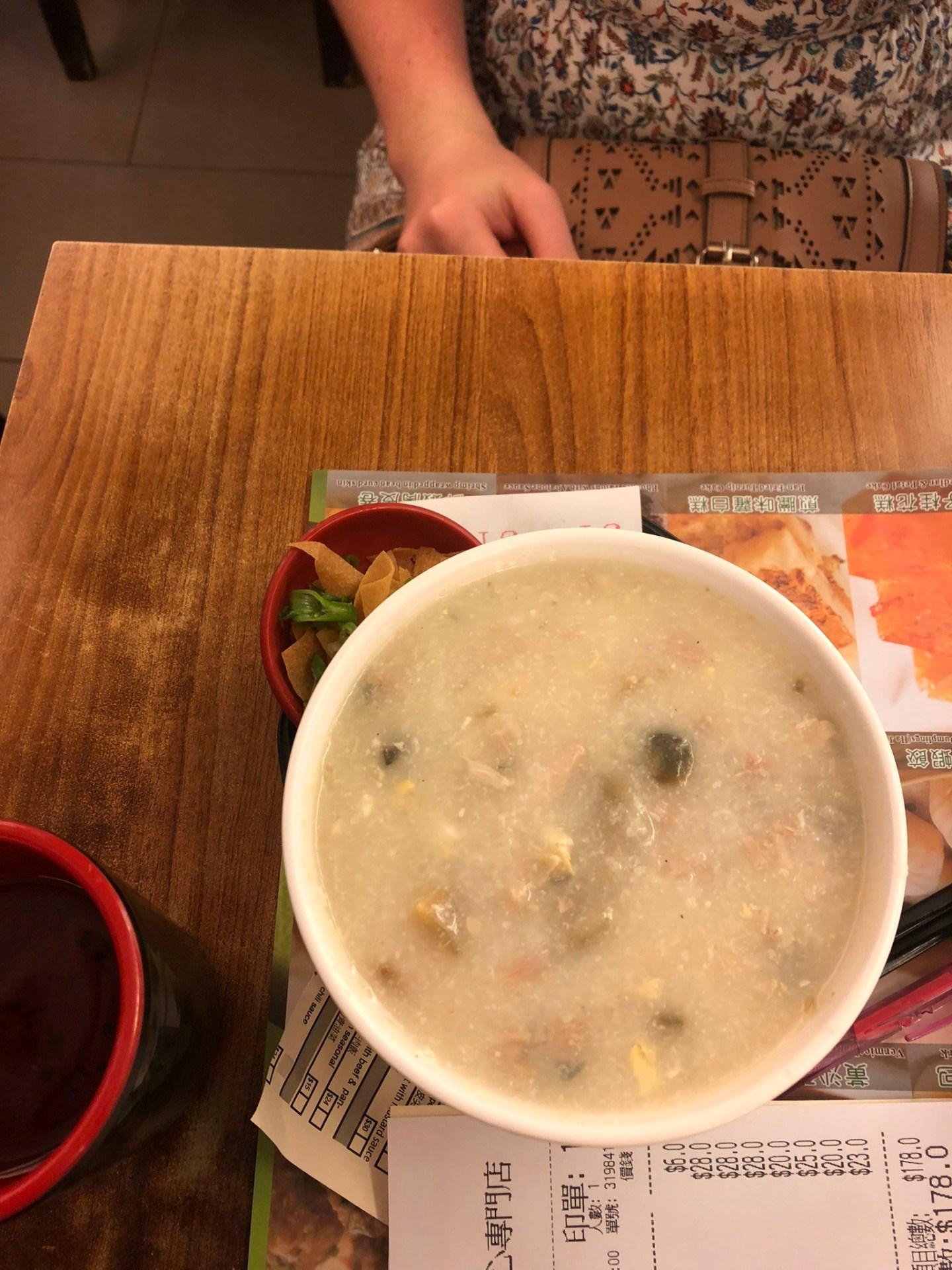 Chicken congee, Tim Ho Wan