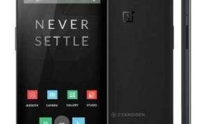 OnePlus One po przejściach