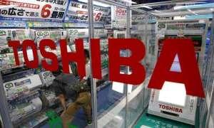 Toshiba ogranicza produkcję pamięci – od teraz tylko NAND