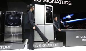 LG stworzyło właśnie dosyć nietypową lodówkę