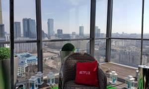 Co planuje Netflix?