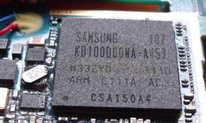 Samsung mocno inwestuje w swoje procesory