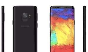 Jak będzie cena Samsung Galaxy S9?