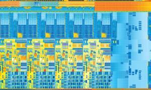 PORADNIK: Czym jest pamięć podręczna procesora?