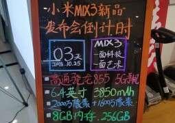 Kolejne przecieki dotyczące Xiaomi Mi Mix 3