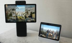Kamera Facebooka w Twoim domu – oto Portal