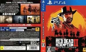 Red Dead Redemption 2 na dwóch płytach Blu-ray!