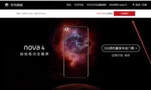 Huawei Nova 4 w bazie TENAA