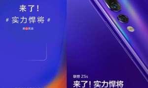 Teaser Lenovo Z5S