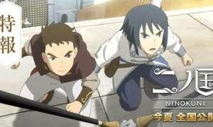 Zwiastun filmu Ni no Kuni – produkcja z PS3 staje się dużą marką