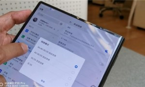 Huawei Mate X pokazuje prędkość sieci 5G