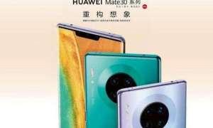Huawei Mate 30 Pro zachwyca stosunkiem ekranu do obudowy