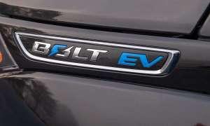 Chevrolet ulepszył baterie w elektrycznym Bolt na 2020 rok