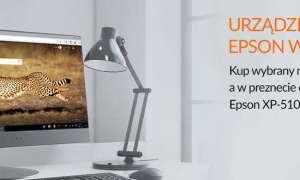 Przy zakupie Lenovo Ideacentre All-in-One otrzymacie urządzenie wielofunkcyjne Epson w prezencie