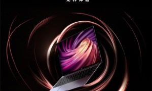 Huawei wypuszcza MateBooki z Linuxem