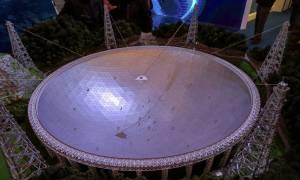 Chiny uruchamiają ogromny radioteleskop