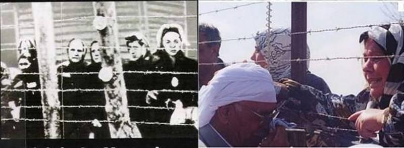 https://i2.wp.com/whatreallyhappened.com/IMAGES/GazaHolo/image006.jpg