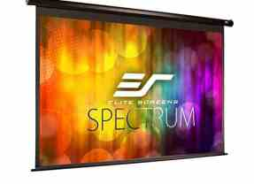 The Best Electric Projector Screen